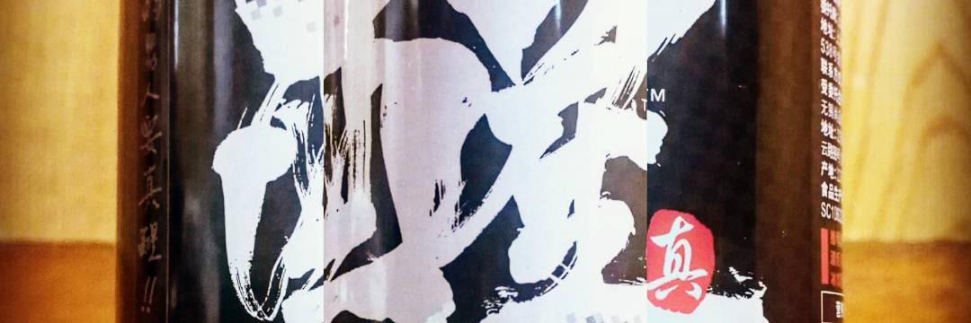 ロゴ/題字/名刺デザイン